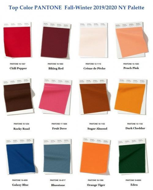 Какой цвет в этом сезоне моден. ТОП-12 цветов на осень-зиму 2019-2020