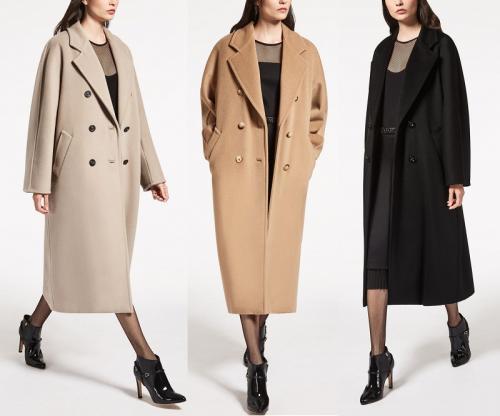 Тенденции и тренды. Что такое тренд? Что такое модная тенденция? И что такое классика?