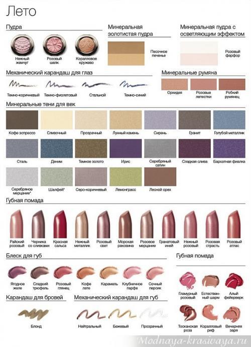 Цветотип лето макияж. Правильный макияж и ухоженные волосы делают жизнь прекрасной